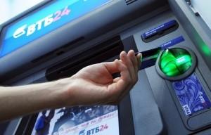ВТБ 24 поднял процентные ставки по кредитам в валюте и рубле
