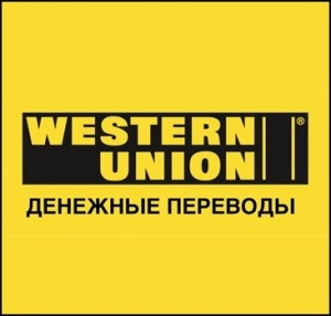 http://investtalk.ru/wp-content/uploads/2014/12/western-union-300x286.jpg