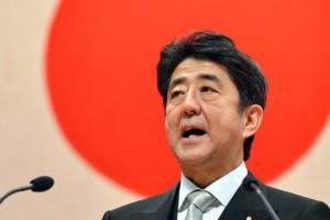 Abenomica