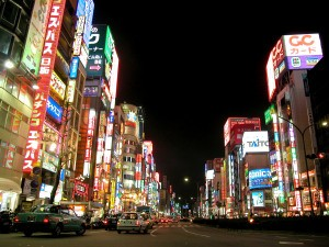 Tokyo-by-night