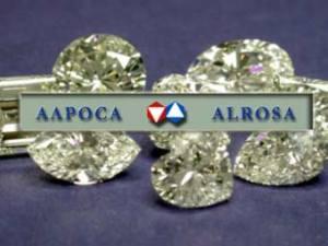 АЛРОСА ожидает увеличения выручки за 2014 год