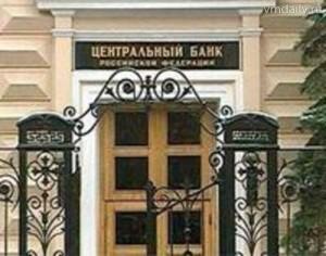 Банк России предупреждает банки о возможностях фиктивного импорта в Казахстан