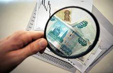 ВШЭ прогнозирует инфляцию в 2015 году на 14-16%