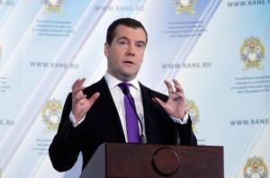 Медведев заверил в намерении ориентировать российскую экономику на бизнес