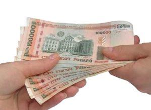 Налог на приобретение валюты в Белоруссии уменьшен до 10%