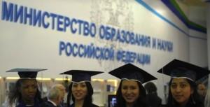 Российские университеты получат господдержку