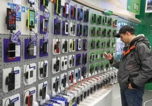 prodahi-smartfonov