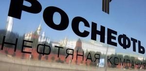 «Роснефть» замораживает свои проекты