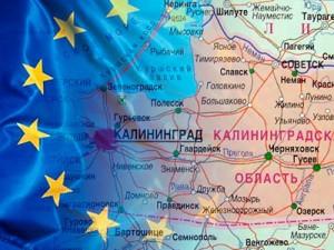 Евросоюз выделит 67 млн евро на сотрудничество с Калининградской областью