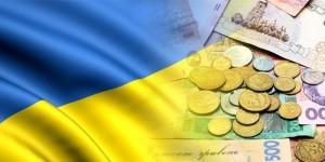 Бюджет Украины не является прозрачным