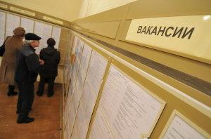 Жители Новгородской области не останутся без работы