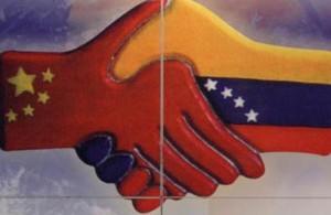 Венесуэла и Китай будут вместе реализовывать различные проекты