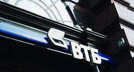 ВТБ хочет пролонгировать часть долга