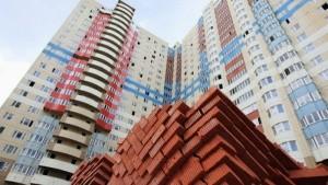 В 2014 году в Кубани было введено 4.75 млн кв.м. жилой недвижимости