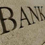 Банковские услуги Москвы: перечень, описание и рекомендации