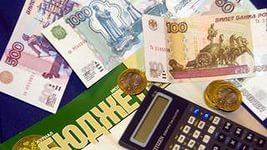 Депутаты предлагают списать долги регионам