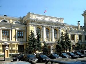 ЦБ РФ увеличивает размеры проектного финансирования