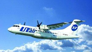 Дело о банкротстве UTair