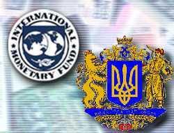 МВФ сокращает свою помощь Украине