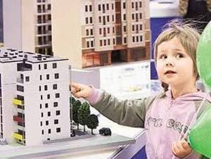 Многодетные семьи Татарстана получат квартиры