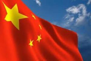 PMI КНР снизился до трехлетнего минимума