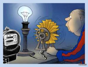 Бюджетные организации будут показывать затраты электроэнергии