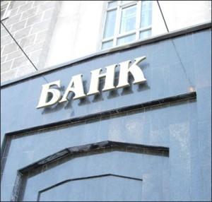 Российские банки не обогатились за счет девальвации рубля