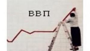 Аналитики Bloomberg оценили рост экономик 57 государств