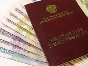 Регионы получат более 7 млрд рублей на увеличение пенсий