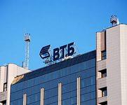 Rusenergo рассчитывается с ВТБ акциями холдинга «Открытие»