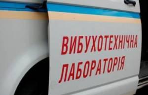 В Харькове прогремел мощный взрыв