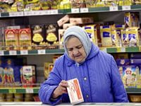 Продавцы завышают цены на товары первой необходимости