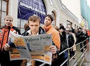 Количество безработных в Москве увеличилось на 12%