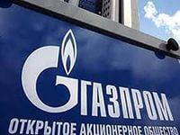 Дивиденды «Газпрома» за 2014 год снизятся почти на треть