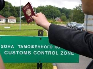 Госдума рассмотрит ратификацию договора о границе между Россией и Эстонией