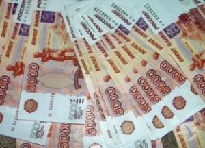 НКО Пензы получит 11 млн руб.