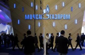 Госдума рассмотрит проект закона о поставках газа из РФ в КНР