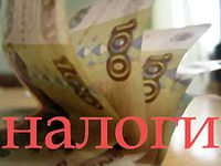 Медведев: налоговое бремя не будет увеличиваться
