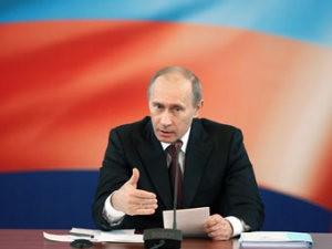 Путин распорядился выделить помощь региональным бюджетам