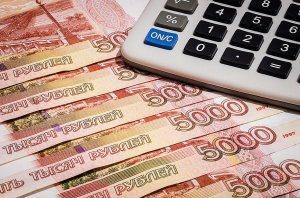 Роль рубля будет увеличиваnmся в расчетах в ДНР