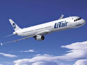 Комиссия МЭР РФ одобрила выделение UTair госгарантий в объеме 19.2 млрд руб.