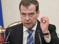 Медведев поручил решить проблему компенсации пострадавшим от наводнения