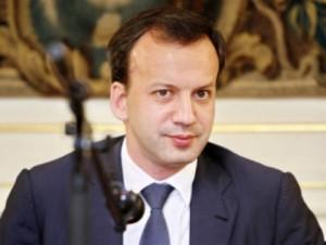 Дворкович рассказал о целях России на Всемирном экономическом форуме в Индонезии