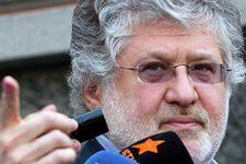 Национализированное имущество Коломойского будет распродано