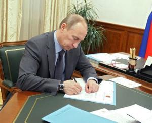 Путин сократил размер грантов для НКО