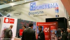АФК «Система» получит дополнительно почти 13 млрд руб. от «Урал-Инвеста»