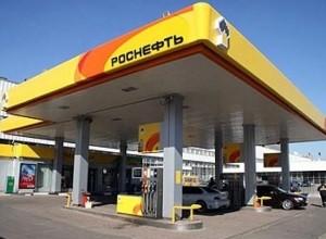 «Роснефть» организовала «дочку» «РН-Региональные продажи»
