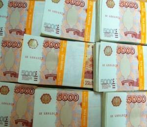 АСВ может потребоваться около 110 млрд руб. до конца года
