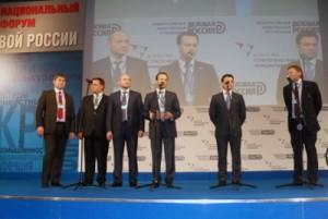 Путин будет присутствовать на бизнес-форуме «Деловая Россия»