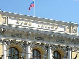 ЦБ РФ продлил антикризисные меры для банков до 1 октября 2015 года